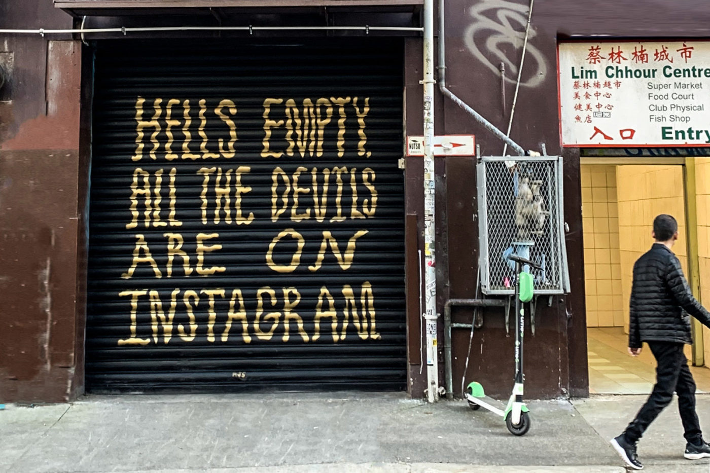 Hell's Empty. Auckland, 2020.